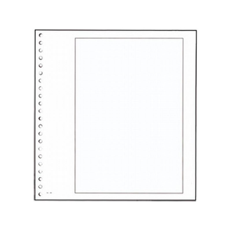 Feuilles neutres blanches Supra Yvert avec cadre à personnaliser.