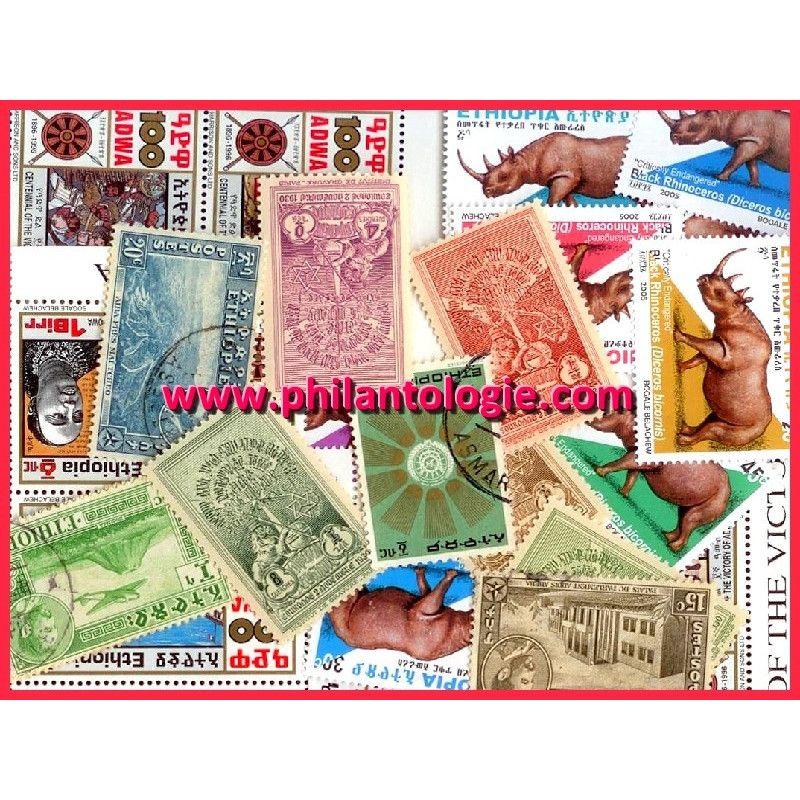 Éthiopie timbres de collection tous différents.