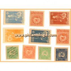 Géorgie 10 timbres de collection tous différents.