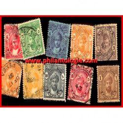 Zanzibar timbres de collection tous différents.