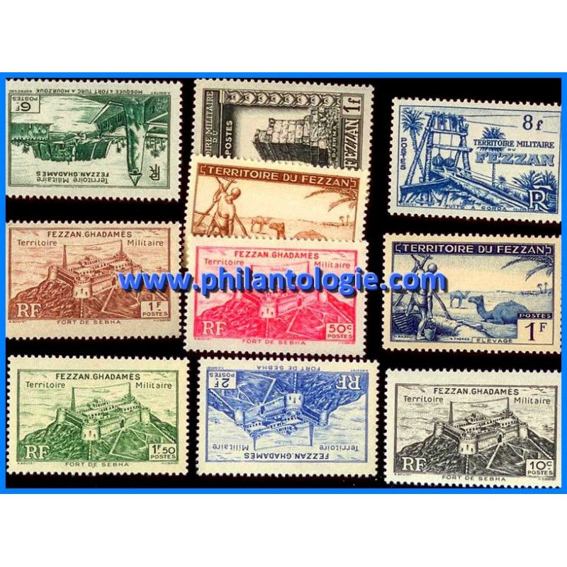 Fezzan Ghadamès 10 timbres de collection tous différents.
