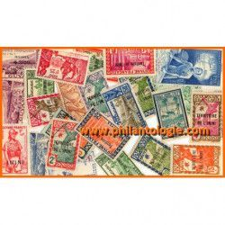 Territoire de l'Inini 10 timbres de collection tous différents.