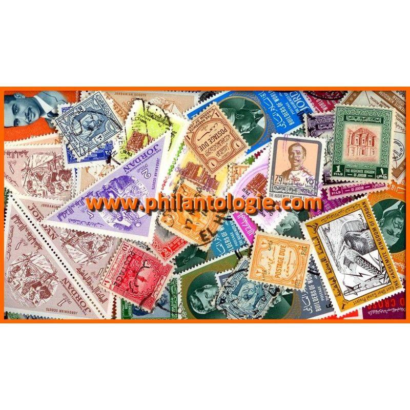 Jordanie timbres de collection tous différents.