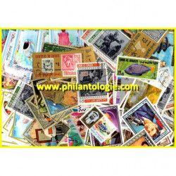Oumm Al Qaïwaïn timbres de colection.