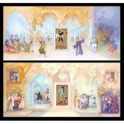 """Blocs souvenirs N°7 à 12 """"Les opéras du Mozart"""" 2006 Neuf ** TB."""