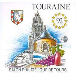 Bloc C.N.E.P. N°14 Touraine 1992 neuf** TB.