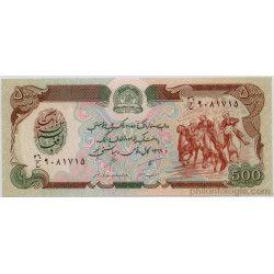 Afghanistan 5 billets de banque neufs tous différents.