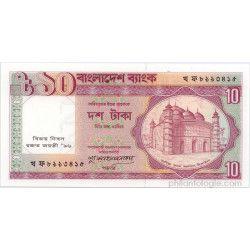 Bangladesh 5 billets de banque neufs tous différents.
