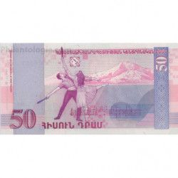 Arménie 5 billets de banque neufs tous différents.
