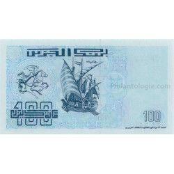Algérie 3 billets de banque neufs tous différents.