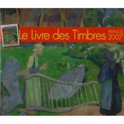 Livre des timbres de France de l'année 2007.