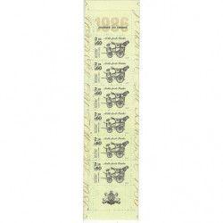 """Carnet """"Journée du timbre""""..."""