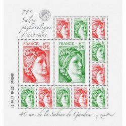 Bloc-feuillet Salon d'automne 40 ans de la Sabine de Gandon.