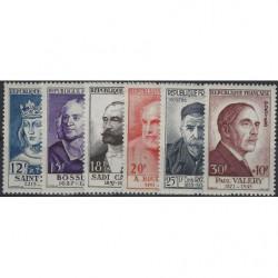Célébrités 1954, timbres de France N°989-994 série neuf** SUP.