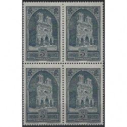 Cathédrale de Reims timbre de France N°259 bloc de 4 neuf** / * SUP.
