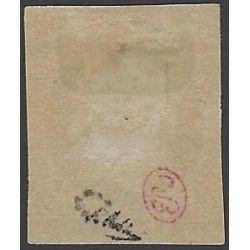 Empire non dentelé 1 franc carmin timbre de France N°18a neuf* TB. RR