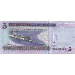 Arabie Saoudite 3 billets de banque neufs tous différents.
