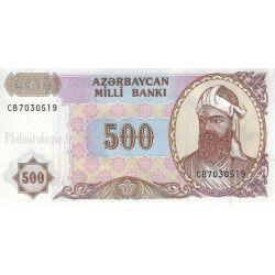 Azerbaïdjan 5 billets de banque neufs tous différents.