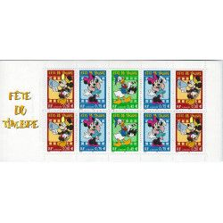 """Carnet """"Fête du timbre"""" 2004 - Walt Disney."""