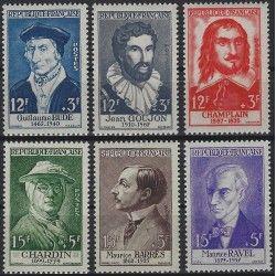 Célébrités 1956, timbres de France N°1066-1071 série Neuf** SUP.