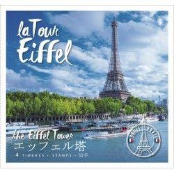 Collector 4 timbres Paris - La Tour Eiffel autoadhésifs.