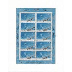 """Feuillet de timbres poste aérienne """"Jacqueline Auriol"""" neuf** SUP."""