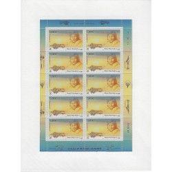 """Feuillet de timbres poste aérienne """"Marie Marvignt"""" neuf** SUP."""