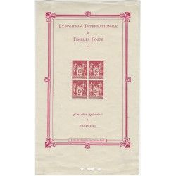 """Bloc-feuillet de timbres de France N°1 """"Paris 1925"""" neuf* TB."""