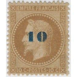 Non émis, timbre de France N°34 surchargé neuf* SUP. R