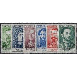 Célébrités 1958 timbres de France N° 1166-1171 série neuf** SUP.
