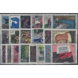Musée imaginaire 1961-1965 timbres de France neuf** SUP.