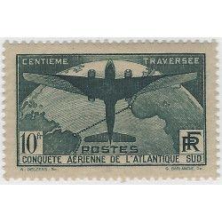 Atlantique timbre de France N°321 neuf** SUP.