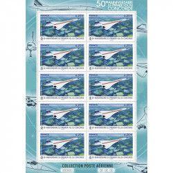 """Feuillet de 10 timbres Poste aérienne """"Concorde"""" neuf** SUP."""