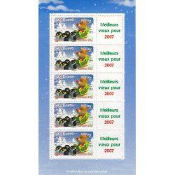Feuillet de 5 timbres personnalisés Meilleurs vœux F3986Aa neuf** SUP.