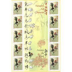 Feuillet de 10 timbres Année du Coq F3749 neuf** SUP.