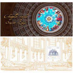 Bloc souvenir N° 179 Chapelle royale Saint-Louis neuf** SUP.