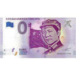 Billet Euro souvenir Chine Mao Zedong 2018 neuf SUP.