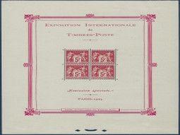 Blocs-feuillets de timbres de France pour collection philatélique.