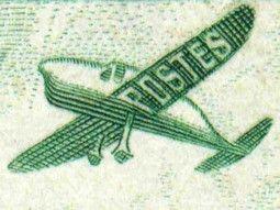 Timbres de France pour poste aérienne pour compléter votre collection.